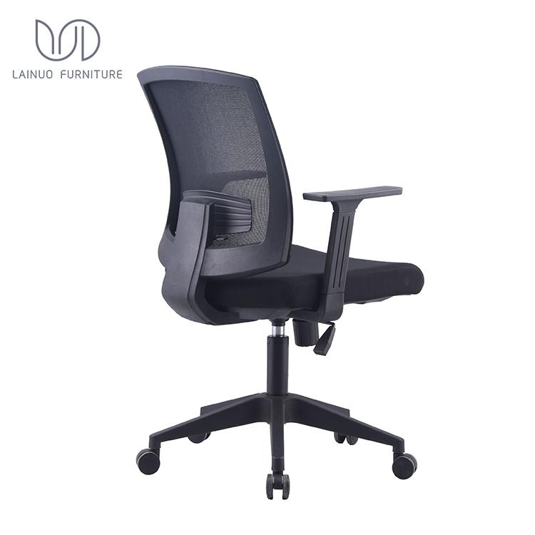 Foshan Bottom price useful office furniture mesh chair