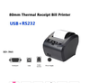306S USB Seires