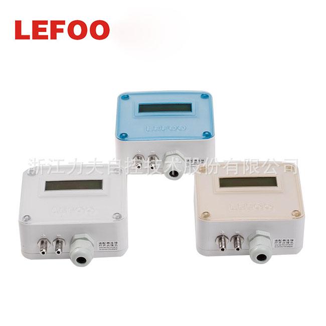 LEFOO LFM11 rs485 4-20ma 0-10V Hvac air digital display differential pressure transmitter for furnace ventilation, clean room