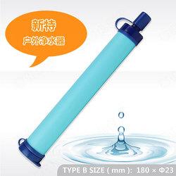 Оптовая продажа прямой нож выживания питьевой воды фильтр открытый соломы персональный фильтр для воды Кемпинг пеший Туризм