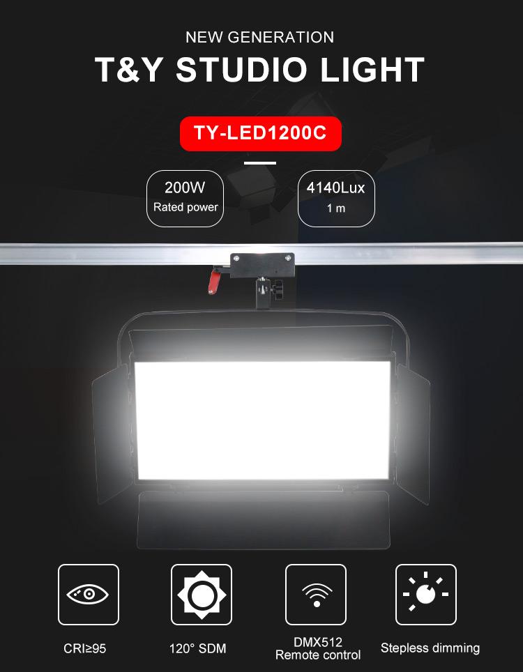 TY-LED1200C_01.jpg