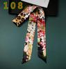 #108  Size: 100X4CM