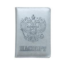 Чехол для паспорта из синтетической кожи для мужчин и женщин, чехол для паспорта и кредитных карт(Китай)