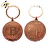 Bitcoin keychain