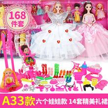 Нарядная кукла набор роскошная Подарочная коробка для платья платье принцессы девушка игрушка Моделирование Одиночная мечта особняк игру...(Китай)