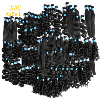 KBL 10a 12a mink brazilian hair unprocessed virgin,100% brazilian human hair weave bundles,double drawn raw cuticle aligned hair