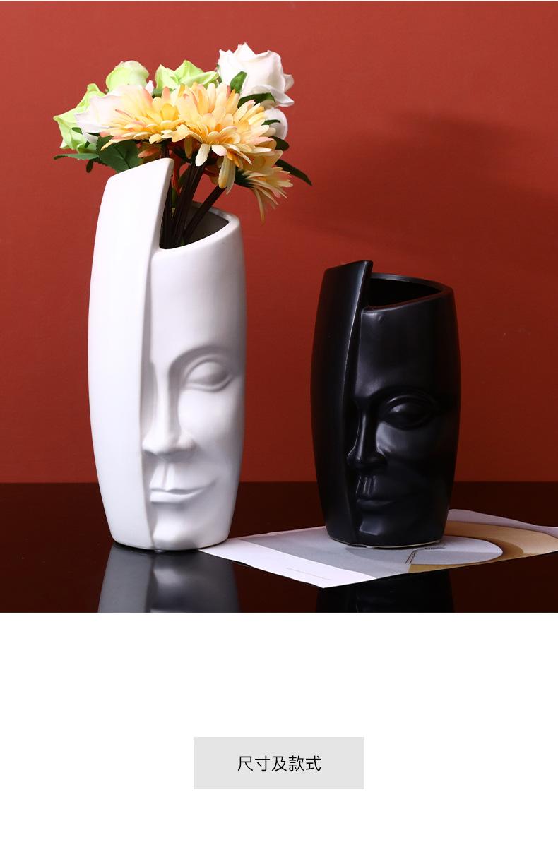 Nordic creative perso<em></em>nalized ceramic face art Vase decoration home abstract decoration floral living room flower arrangement