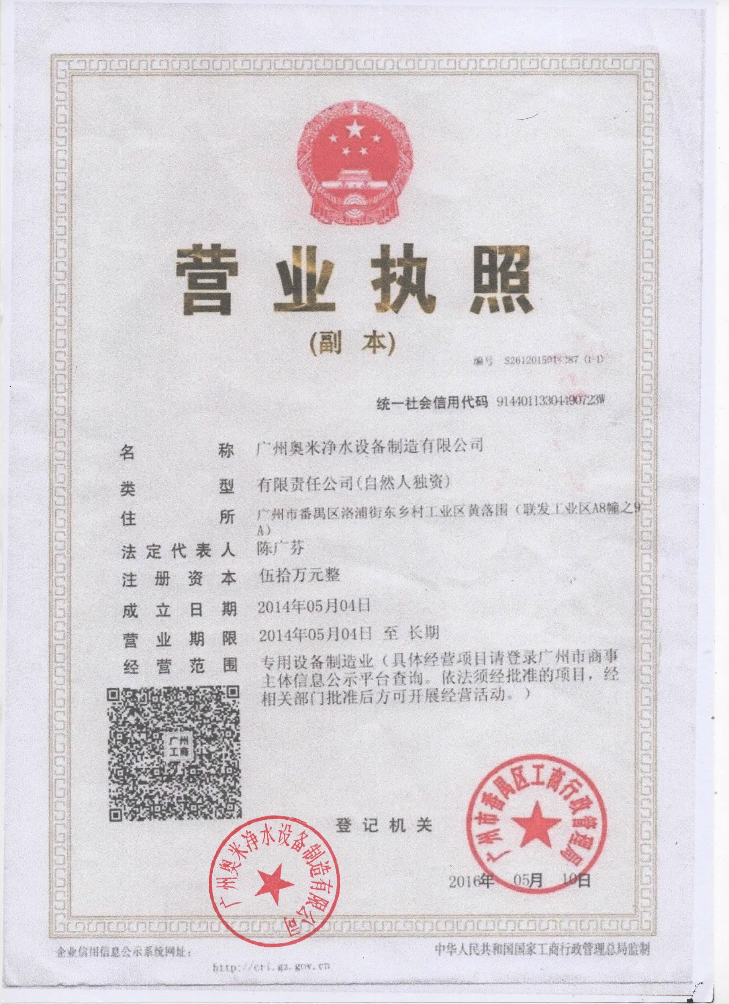 product-Ocpuritech-img-3
