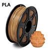 PLA Brown / Neutral Box