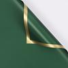 091 Emerald
