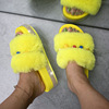 yellow-Z2