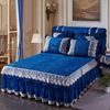 Bed skirt Color 7