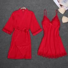 Сексуальный женский ночной халат, топ на бретелях, Пижамный костюм, летний комплект для сна из двух предметов, Повседневная Домашняя одежда,...(Китай)