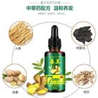 private label hair care treatment essential oils anti hair loss ginger hair growth oil