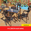 4 Teslin double leg chair 1 round table with net D80cm