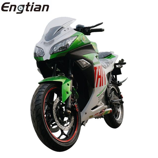 Engtian, новый дизайн, супер мощный высококачественный электрический мотоцикл для взрослых