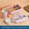 Pink lunch box+ cup