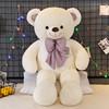 No.7 bear skin (no cotton)