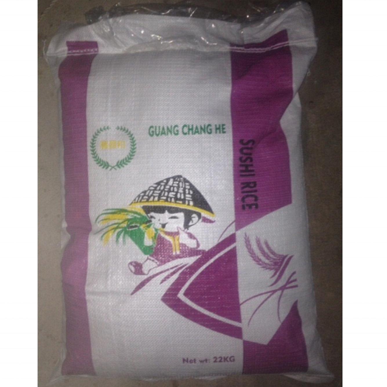 Vietnamese Premium-Quality Jasmine Rice 5% 15% (DONG THAP BRAND FOR FOOD) 25kg - 50kg - 100kg
