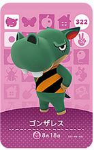 Amiibo Card NS игровая серия 4 (321 до 360) карточка для скрещивания животных(Китай)