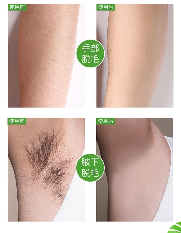 Индивидуальная этикетка, индивидуальная упаковка, тонкий спрей для удаления волос