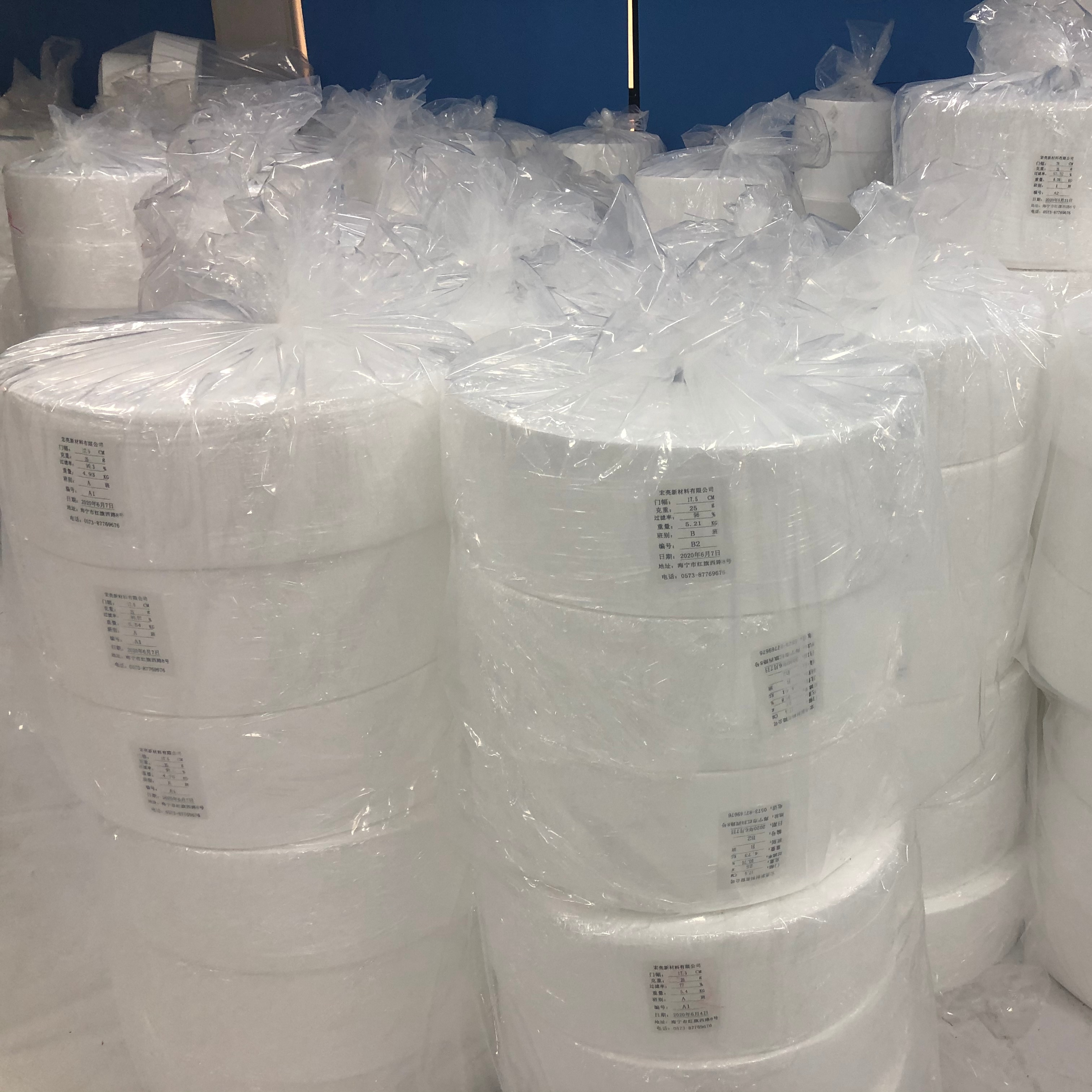 PFE99  melt blown nonwoven fabric for surgical mask