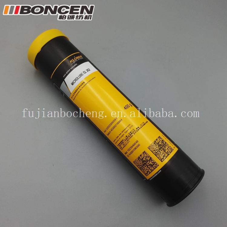 Смазочная смазка для вязальной машины запасные части смазка раствор смазка lubritech FUCHS585 ATS585 262