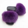 Purple lady fur slipper