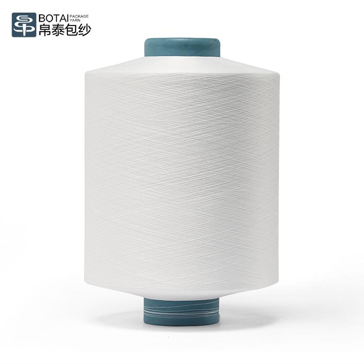 polyester plus nylon melange yarn mixed yarn fabric weaving yarn