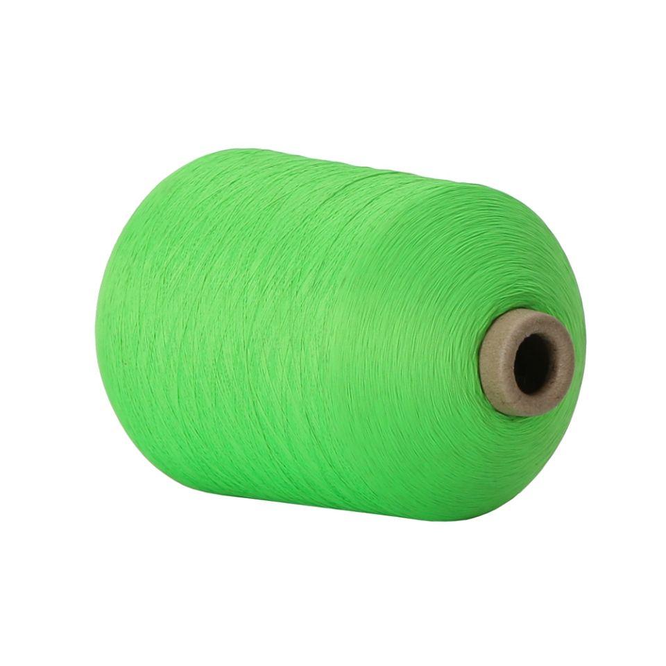High Quality Elastic Imitation Nylon Yarn Yarn For Knitting
