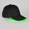 Black Cap with Green Lights