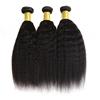 kinky straight hair bundle