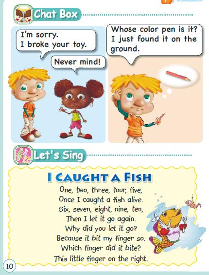 English Speaking Pen Book Growing Up Talking Pen English Book Growing Up Reading Pen book Growing Up