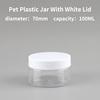 white lid