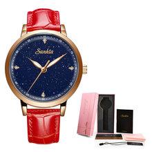SUNKTA часы женские роскошные брендовые Модные Часы повседневные часы с бриллиантами Reloj Mujer Relogio Feminino Relojes Para Mujer + коробка(Китай)