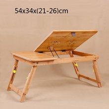 Lap Pliante Tisch Регулируемый Scrivania Ufficio Portatil Mesa ноутбук Bamboe подставка для ноутбука прикроватный Рабочий стол компьютерный стол(Китай)