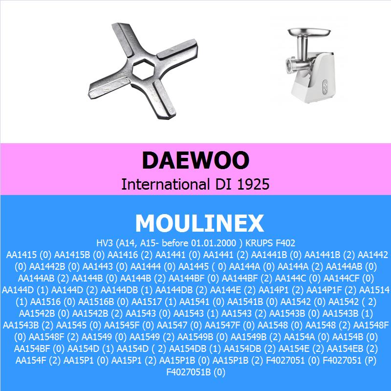 Meat Grinder Parts #5 Blade Mincer Knife for Moulinex HV3/KRUPS F402 Daewoo Kitchen Appliance