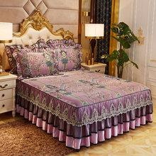 Роскошный мягкий фланелевый флисовый комплект постельного белья, синий, розовый, фиолетовый, Европейский принт, бархатная кружевная просты...(Китай)
