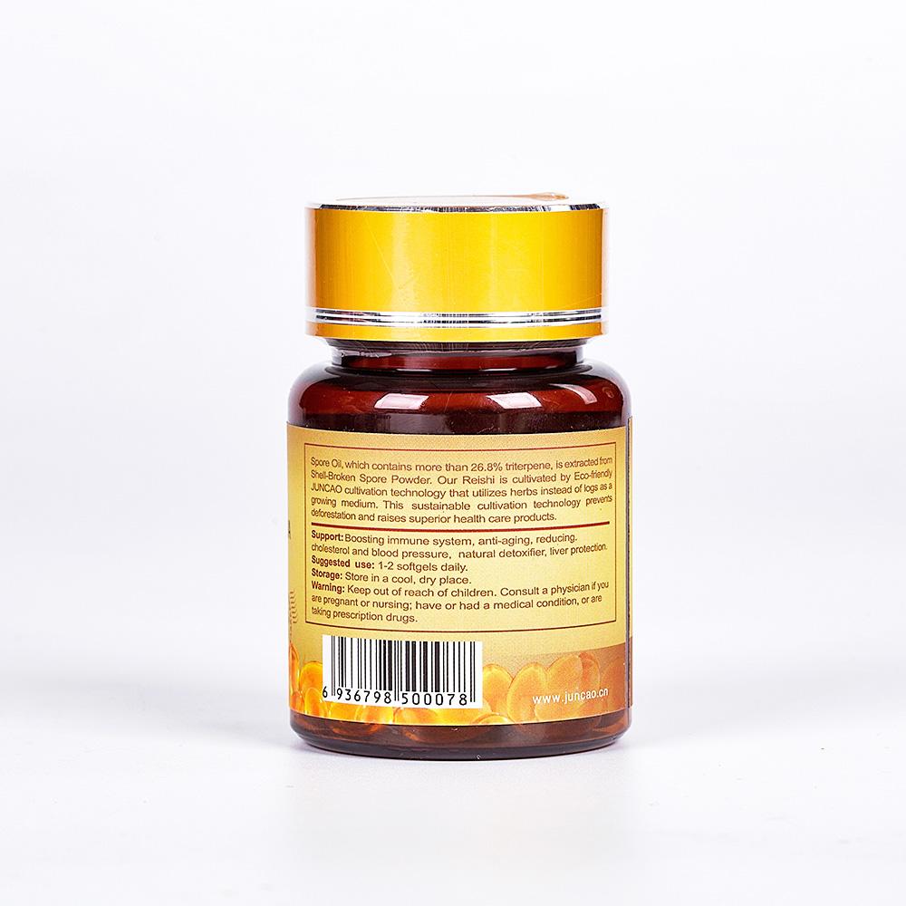 Health Herbal Supplement 500mg Ganoderma Lucidum Spore Oil Capsule heathcare supplement vitamins reishi spore oil capsule