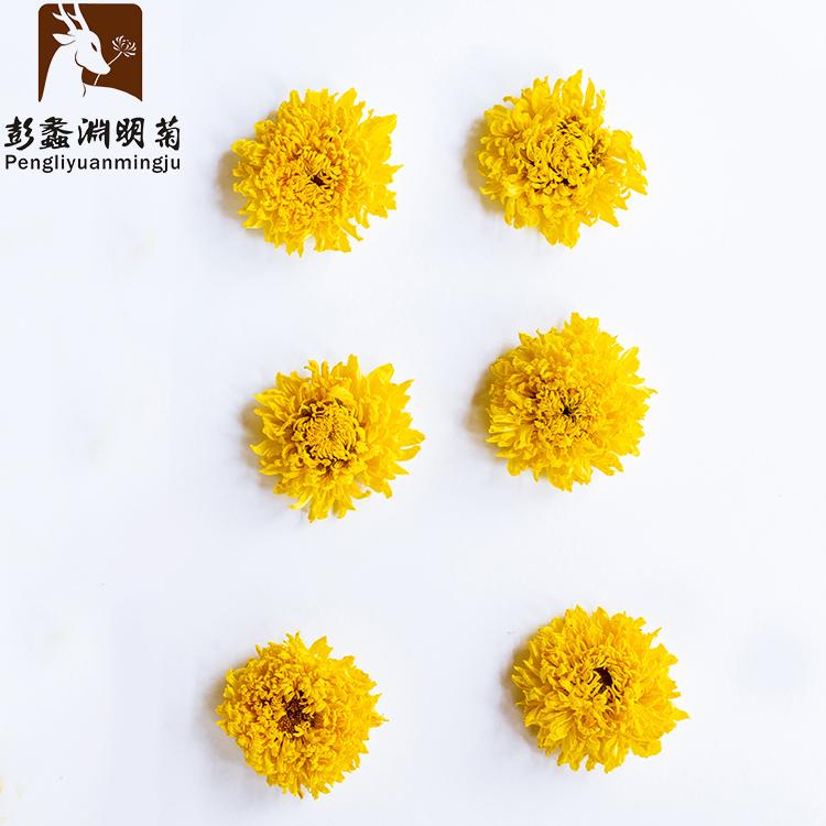 Chinese quality slim14 days detox tea weight loss - 4uTea | 4uTea.com