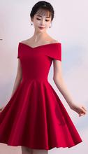 Вечерние платья, платья для выпускного вечера, черное платье с открытой спиной, а-силуэт, длина до колен, v-образный вырез, свадебные вечерние...(Китай)