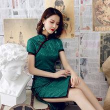 Китайское свадебное платье Geen розовый красный Cheongsam 2020 Летний Новый Стиль Кружева Qipao размера плюс винтажная одежда Экзотическая одежда(Китай)