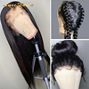 Penuh Renda Wig