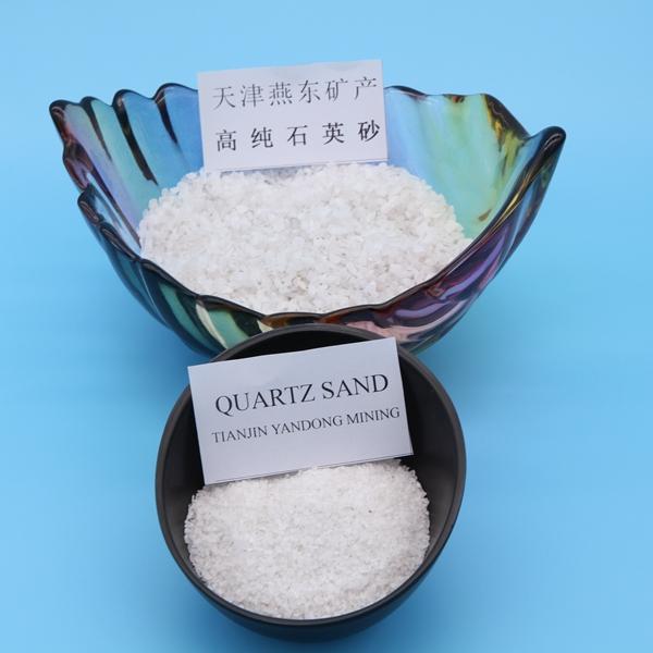 Белый кварцевый песок, кварцевый порошок/плавленый силикагель