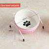 Claw bowl set(pink)