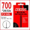 700*28/32c FV 60L