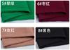 5-8 colors
