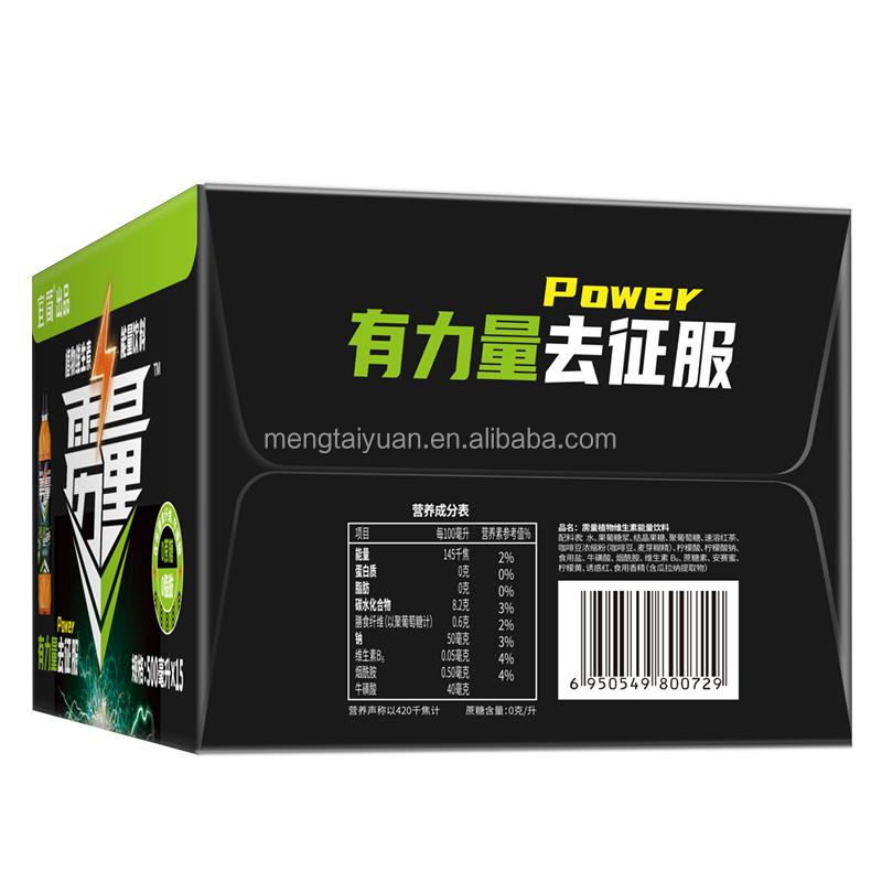 Лучшая цена для здорового энергетического напитка, органические витамины, безалкогольные напитки