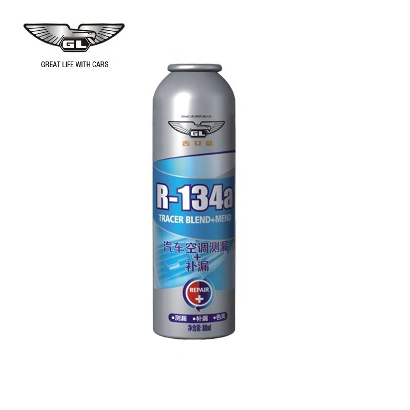 R134a Refrigerant Gas refrigerant Car AC Refrigerant Gas