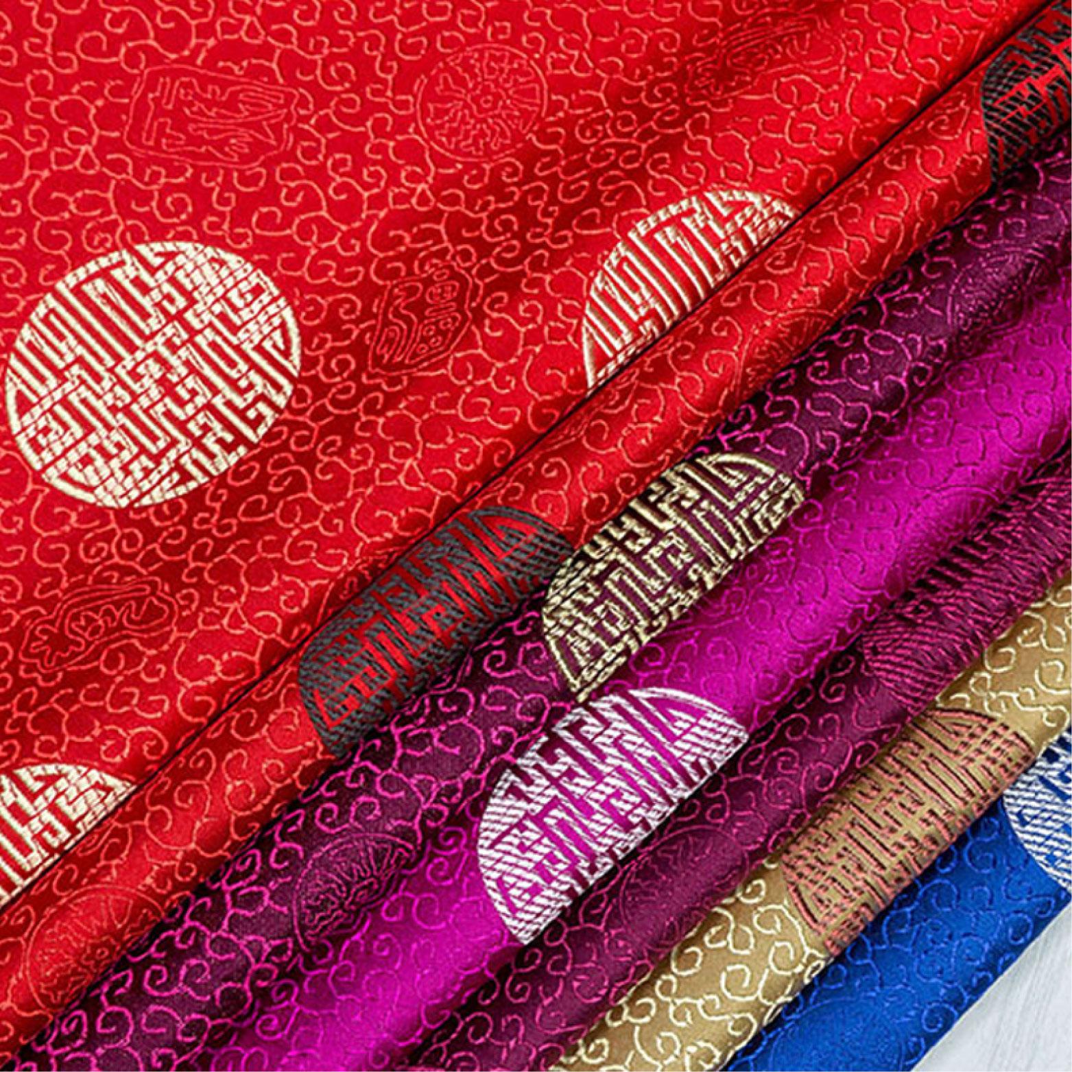 Didamao Vintage Cushion Chinese Satin Fabric Jacquard Silk Brocade